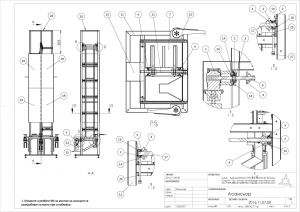 -Maglev-conveyor-2
