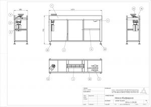 Maglev-conveyor